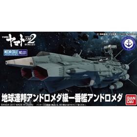 Yamato 2202 Mecha Collection Andromeda