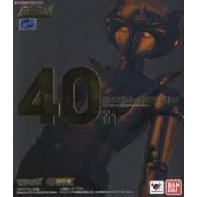 Soul of Chogokin GX-08 Aphrodai A (Chogokin 40 Anniversary Ver.)