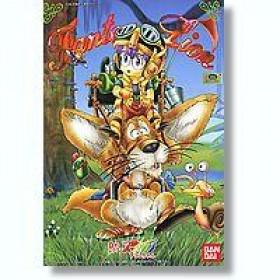 Arale serie Fantasy Lion