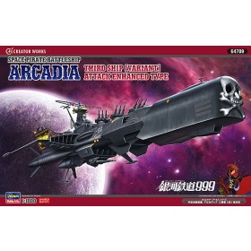 Space Pirate Battleship Arcadia Attack Type