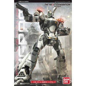 Patlabor AV-98 Ingram by Bandai