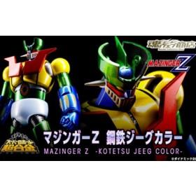 SRC Mazinger Jeeg color special