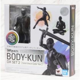Body-Kun DX Set 2 Black