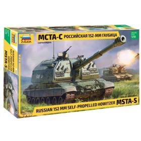 MSTA 2S19Ms Self Propelled Gun 152 mm