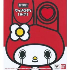 Hello Kitty my Melody Chogokin