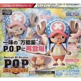 ONE PIECE POP SAILING AGAIN CHOPPER STAT
