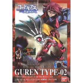 Code Geass Guren Nishiki plastic kit Bandai