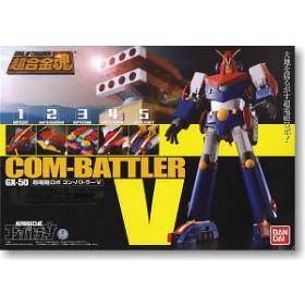Soul of Chogokin GX-50 Combattler V (New Design)