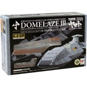 Cosmo Fleet Special Zelguud-class Dreadnausht Domelus III by Megahouse