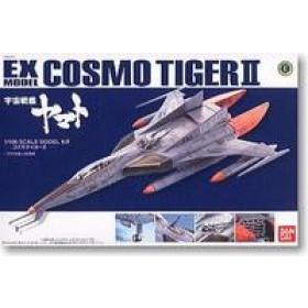 Cosmo Tiger EX Kit Bandai