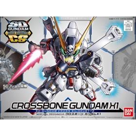 SD Cross Silhouette Gundam Crossbone X 1