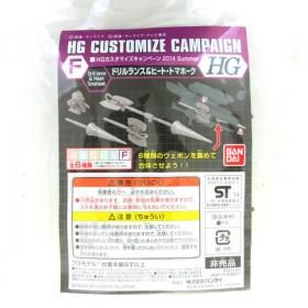 HG Custome Campaign F