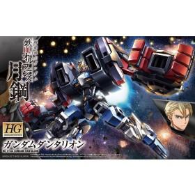 Gundam Dantalion Bandai