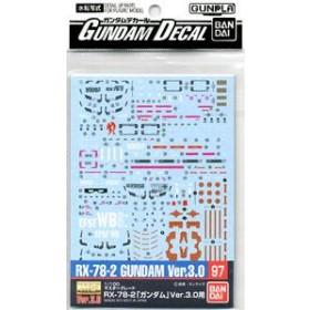 Gundam Decal (MG) for Gundam Ver.3.0 (Gundam Model Kits)