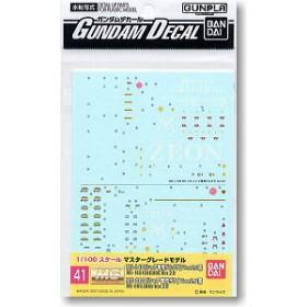 Gundam Decal (MG) for MS-06S Char Zaku Ver.2.0/MS-14S Char Gelgoog Ver.2.0 (Gundam Model Kits)
