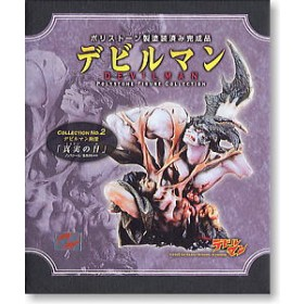 Devilman Polystone Figure Collection No.2 Shinjitsu no me by Kaiyodo