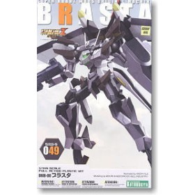 DMB-00 Brasta by Kotobukiya