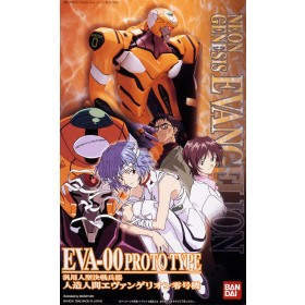 Evangelion EVA-00 Proto Type Bandai