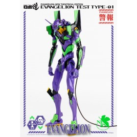 NGE Robo Dou Eva 01 Action Figure