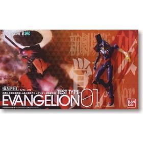 Tamashi Special Evangelion 01 XS13 Movie ver.