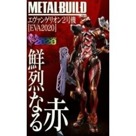 Metal Build Eva 02 2020 Production Mode
