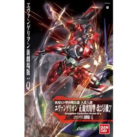 Evangelion Unit-02` Gamma