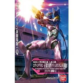 Evangelion Unit-08` Beta