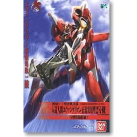 EVA-02 Evangelion:2.0 Ver.