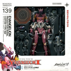 Revoltech Eva Unit 08 Beta Wille Custom Series No.139 by Kaiyodo