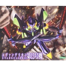 Evangelion Unit 13 by Kotobukiya