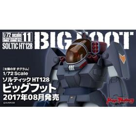 Fang of the Sun Dougram Combat Amors MAX11 Soltic HT 128 BIG Foot