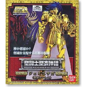 Myth Cloth Gold Saint Gemini Saga