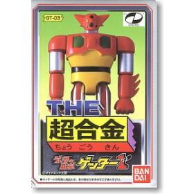 The Chogokin GT-03 Getter1by Bandai