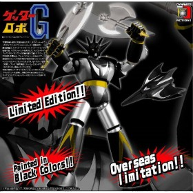 Getter Robo G Action Figure Dynamite Action No. 18 Getter Dragon Black Ver. Limited Edition by Evolution Toy