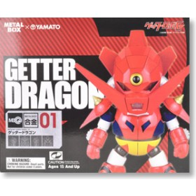 Metalboy Gokin 01 Getter Dragon