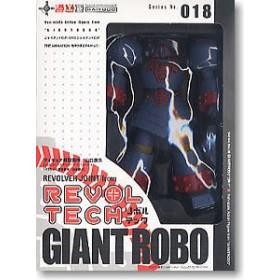 Revoltech Giant Robo Series No.018 by Kaiyodo