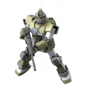 GM Sniper Custom