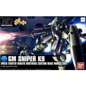 GM Sniper K9 HGBF Bandai