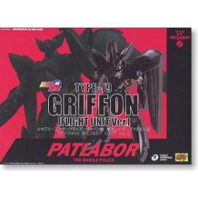 Brave Gohkin 09 Griffon Type-J9