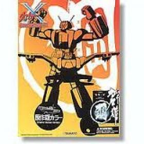 Gunyu Hagane Chogokin Groizer X Limited Manga Color