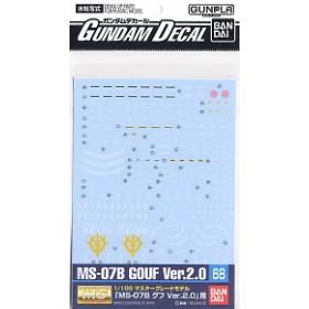 Gundam Decal for (MG) Gouf Ver.2.0 (Gundam Model Kits)