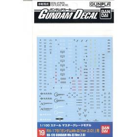 Gundam Decal 19 MG Gundam MK II 2.0