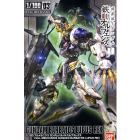 Orphans Gundam Barbatos Lupus Rex Bandai