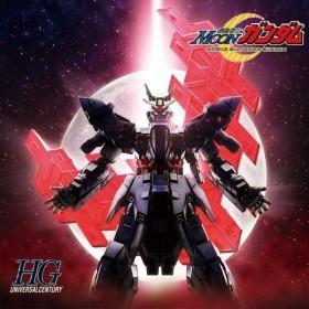 Gundam Moon