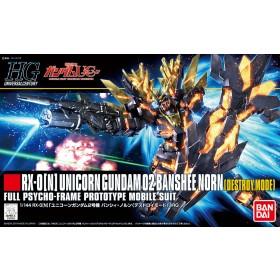 Unicorn Gundam 02 Banshee Norn (Destroy Mode)