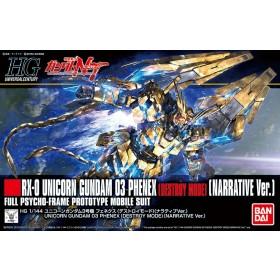 Gundam Unicorn Phenex destroy mode. Narrative ver.