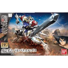 HG Gundam Barbatos Lupus Bandai