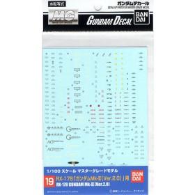 Gundam Decal (MG) for RX-178 Gundam Mk-2 Ver.2.0 (Gundam Model Kits)