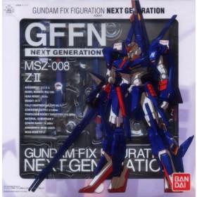 GFFN Next Generation MSZ-008 Gundam Fix Figuartion Bandai