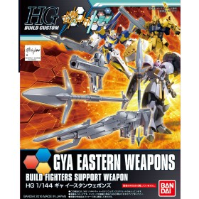 Bargain Item Gya Eastern Weapons HGBC